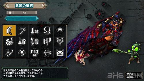 怪物猎人XX游戏截图3