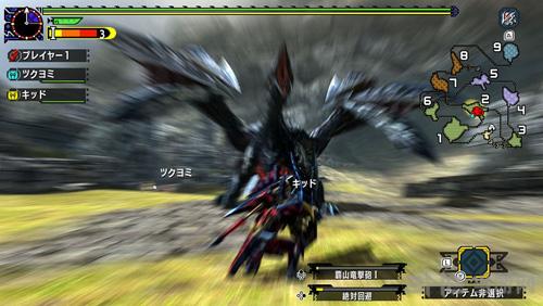 怪物猎人XX游戏截图4