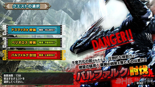 怪物猎人XX游戏截图2