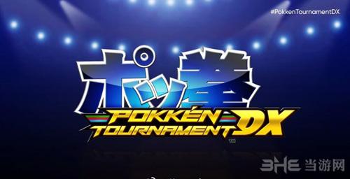 口袋铁拳锦标赛DX游戏截图1