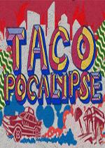街头特技汽车(Tacopocalypse)硬盘版