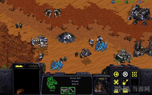 星际争霸游戏图片4