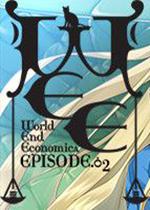 世界经济崩溃第二章(WORLD END ECONOMiCA)硬盘版