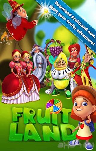 水果大陆截图0