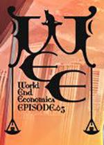 世界经济崩溃第三章硬盘版