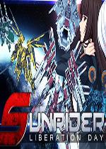 太阳骑士:解放日(Sunrider: Liberation Day)舰长版