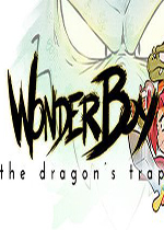 神奇小子:龙之陷阱(Wonder Boy:The Dragon's Trap)汉化中文破解版Build 20180130