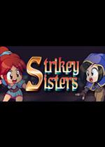 罢工姐妹(Strikey Sisters)硬盘版v1.1