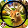 猎鹿狙击手破解版