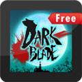 黑暗之剑安卓最新版V2.3.0