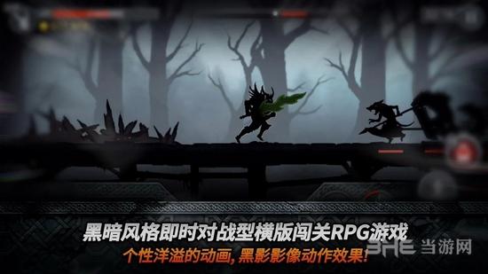黑暗之剑汉化版