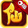 仙魔道安卓版v1.0.0.5