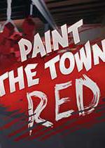血染小镇(Paint The Town Red)v0.8.22测试版