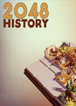 �v史2048(History 2048)PC硬�P版