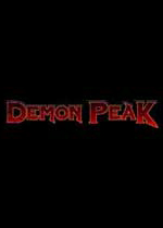 恶魔峰(Demon Peak)中文汉化破解版v1.0