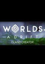 漂泊世界(Worlds Adrift Island Creator)PC破解版