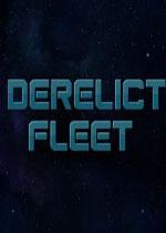 失落的舰队(Derelict Fleet)PC硬盘版