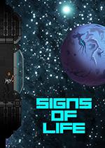 生命迹象(Signs of Life)v0.12.11破解版