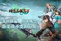 《幻想三��志5》�⒂�9月28日正式上市 全新官�W曝光
