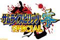 《侍魂零SPECIAL》将登入PS4/PSV平台 武士之魂重新燃起