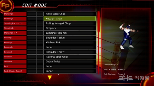 超火爆摔角世界截图4