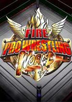 超火爆摔角世界(Fire Pro Wrestling World)PC破解硬盘版集成DLC