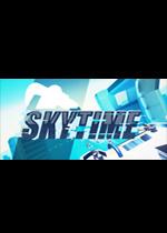 天辰(SkyTime)硬盘版v1.2.5