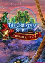 圣诞精灵:奥兹的麻烦
