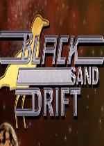 黑沙漂移(Black Sand Drift)硬盘版v1.4