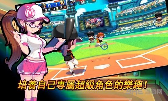 棒球明星2013内购破解版截图2