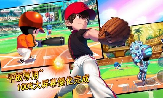 棒球明星2013内购破解版截图4