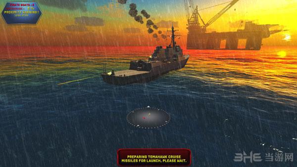 海神计划:黑暗天空截图0
