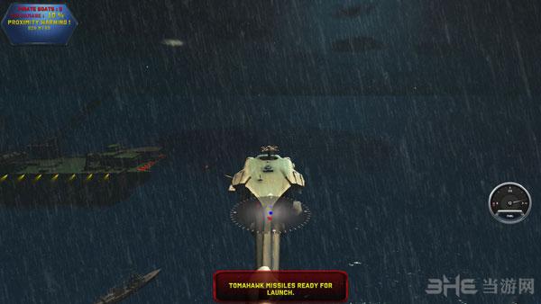 海神计划:黑暗天空截图3