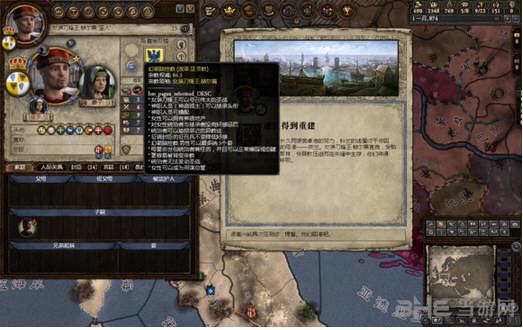 十字军之王2 v2.6战舰少女幻萌入侵MOD截图1