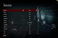 丧尸围城4低配置怎么流畅运行游戏 配置低
