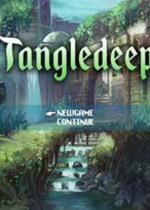 深结(Tangledeep)v1.17k DELiGHT硬盘版