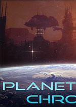 行星安卡拉编年史(Planet Ancyra Chronicles)PC硬盘版