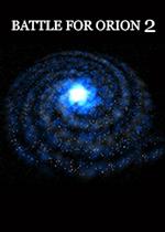 猎户座之战2(Battle for Orion 2)硬盘版v1.0.014