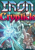 钢铁秘牢(Iron Crypticle)PC硬盘版v1.01.05