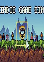 独立游戏模拟(Indie Game Sim)硬盘版v1.3.0