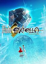 Fate/EXTELLA整合4号升级档+33DLC中文PC破解版