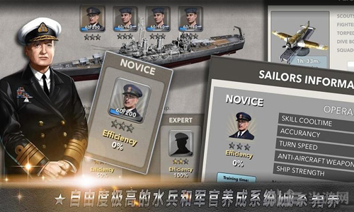 大海战截图0