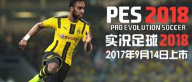 ���r足球2018
