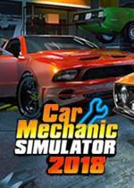 汽车修理工模拟2018(Car Mechanic Simulator 2018)集成DLC中文PC版v1.5.12