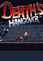 死亡宿醉(Deaths Hangover)PC硬盘版v1.6