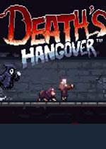 死亡宿醉(Deaths Hangover)PC硬盘版
