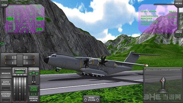 涡轮螺旋桨飞机模拟器截图1