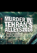 2016:德黑兰小巷谋杀案(Murder In Tehran's Alleys 2016)PC破解版