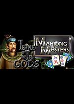 麻将大师:十神的神庙(Mahjong Masters: Temple of the Ten Gods)PC破解版