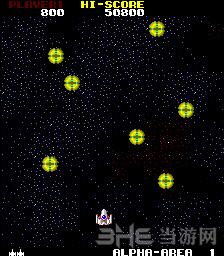 星际武力截图1